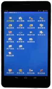 Android用戶端