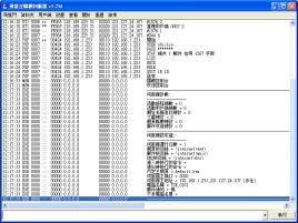 cap2.jpg (29561 bytes)