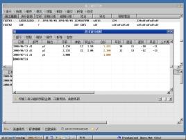 員工管理系統 - 圖3
